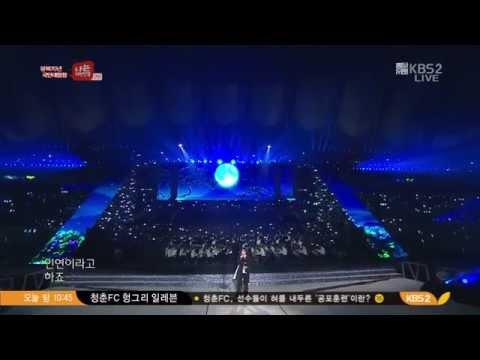 150815 특별 생방송 광복70년 국민대합창.2부 - 인연+아름다운 강산+행복의 나라로