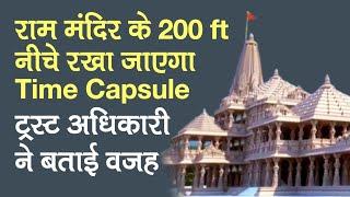 Ayodhya Ram Mandir Time Capsule Placed Underneath 2000 Ft