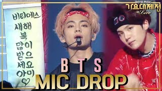 [HOT] BTS - MIC Drop (Steve Aoki Remix) , 방탄소년단 - MIC Drop (Steve   Aoki Remix)
