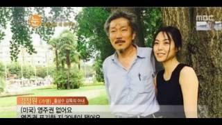160721 Hong Sang Soo's wife clarifies rumors surrounding husband's scandal