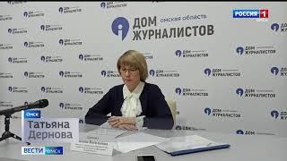 Омской области в этом году выделят почти два миллиарда рублей на реализацию нацпроекта «Образование»