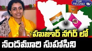 Nandamuri Suhasini to campaign in Huzurnagar By Elections..