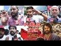 Sye Raa Narasimha Reddy Public Talk | Chiranjeevi | Ram Charan | #Syeraa