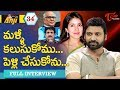 Hero Sumanth's Exclusive Interview- Open Talk with Anji