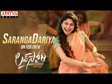 Love Story Movie Saranga Dariya Song
