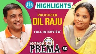 Dil Raju Interview Highlights- Dialogue With Prema..