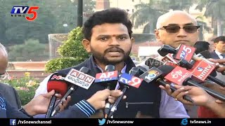 Galla Jayadev Press Meet- Delhi LIVE- Rammohan Naidu, Kana..