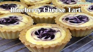 Blueberry Cheese Tart | MyKitchen101en