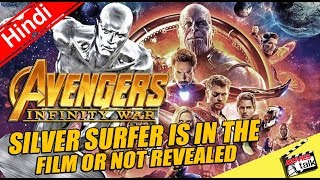 Infinity War Silver Surfer Is In The Film Or Not REVEALED [Explained In Hindi]