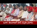 BJP Leaders Speed Up Election Campaign In Telangana   TelanganaElections2018, ElectionWithTV5