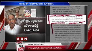 Sensational allegations in YS Vivekananda Reddy daughter's..