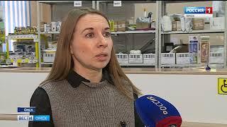 Постепенно почтовые отделения в Омске начинают соответствовать требованиям времени