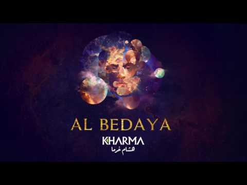 Hisham Kharma ^ Al Bedaya | هشام خرما ^ البداية