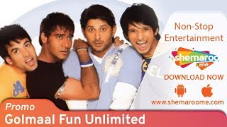 Golmaal - Fun Unlimited (2006) | Promo | Comedy Movie | Watch Full Movie On Shemaroome App