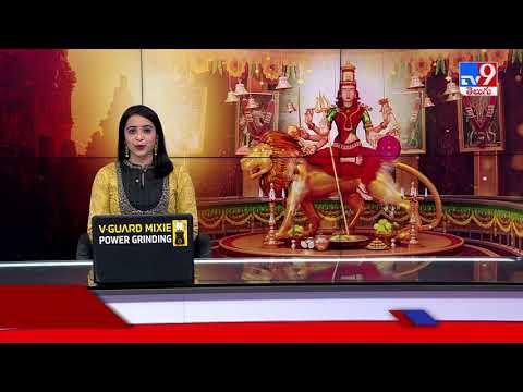 Watch: CM KCR, family members perform special pooja to Ammavaru at Pragathi Bhavan