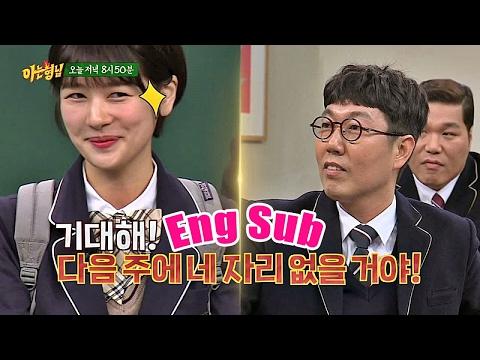 [선공개] 마음의 소리 정소민(Jung So Min)! 영철(Young Chul)아, 다음 주에 네 자리 없을 거야 (feat. 시청률) 아는 형님(Knowing bros) 61회
