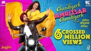 Chandigarh Amritsar Chandigarh 2019 Movie Trailer