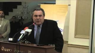 Ομιλία Πάνου Καμμένου στην εκδήλωση της Συντονιστικής Θεσσαλονίκης