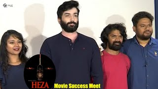 Heza Movie Success Meet