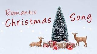 ★1 Hour★Christmas Romantic Song Collection | Beautiful & Heartwarming Christmas Music