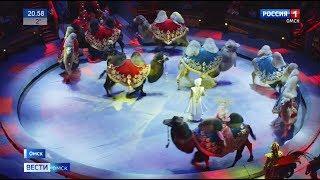 Обладатели самых престижных мировых премий сегодня с гастролями в Омске