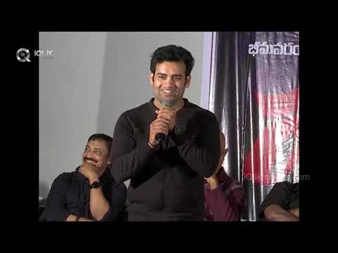 Rahasyam Movie Pre Release Event