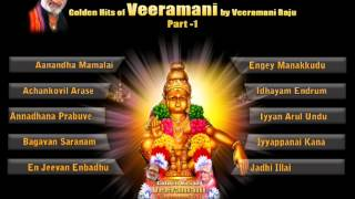 Golden Hits of Veeramani