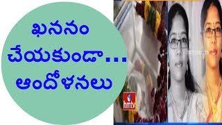 Doctor Sushma Suspicious Death In Vijayawada : Relatives A..