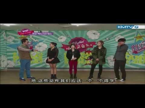 [中字] Gangnam Feel Dance School Ep 4 -- Sistar - Alone