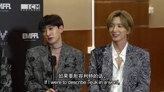 Interview with Super Junior   StarHub Entertainment