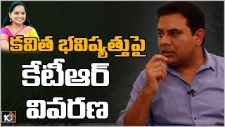 Kavitha is daughter of fighter, KTR reacts on her politica..