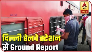 Ground Report From New Delhi Railway Station | ABP News