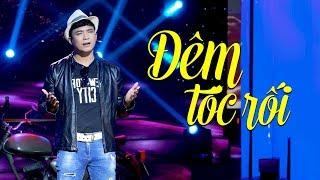 Đêm Tóc Rối (St. Hàn Châu) - Lê Sang [MV HD]