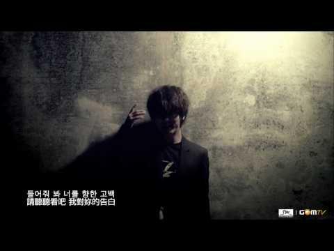 Super Junior - 美人啊 Bonamana MV (韓語中字)