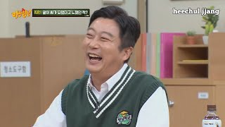 """Knowing Bros: Lee Soo-geun the """"Comedy King"""" [Part 3]"""