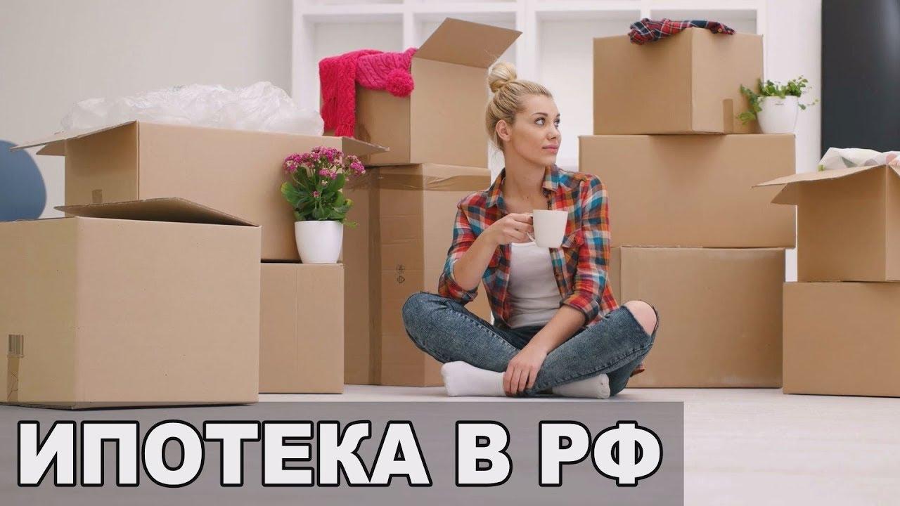 Своё жильё. Сколько в РФ счастливцев?