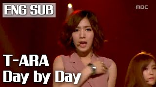 (ENG SUB) T-ARA - DAY BY DAY, 티아라 - 데이 바이 데이,Beautiful Concert 20120821