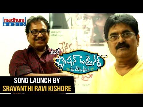 Ravi-Varma-Chitrama-Song-From-Fashion-Designer-s-o-Ladies-Tailor