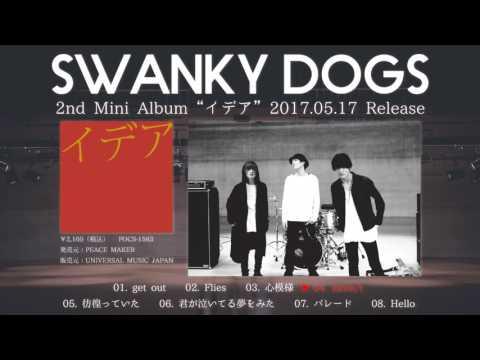 SWANKY DOGS -
