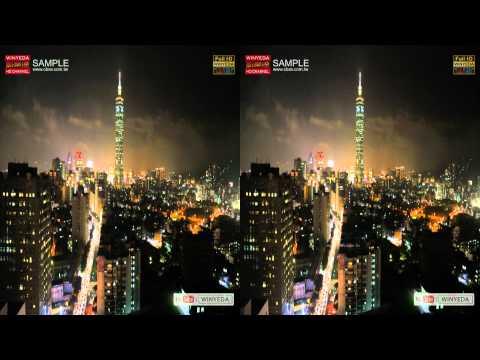 4K 3D FULL HD 1080P MUSIC 001 美的因 台北市 頂樓 夜空拍 - s.wmv