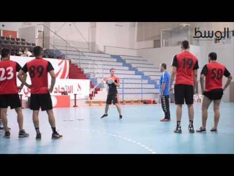 تدريبات المنتخب البحريني لكرة اليد