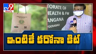 Free home isolation kit for COVID-19 patients in Telangana..