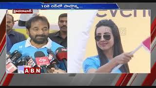 Minister Srinivas Goud, Actresses Avika & Sanjana Part..