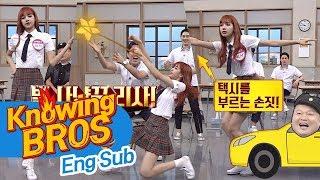 블랙핑크 '춤꾼' 리사(LISA)♡ 태국 유행 춤으로 흥 대폭발(!) 아는 형님(Knowing bros) 87회