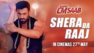 Shera Da Raaj – Ranjit Gill – Saadey Cm Saab Punjabi Video Download New Video HD