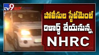 Disha Case: NHRC investigates in all angles..