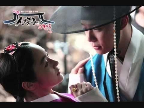 4  Too Love - Junsu