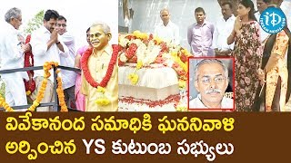 YS Sharmila pays tribute to YS Vivekananda Reddy at Kadapa..