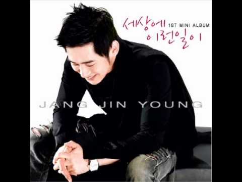 Jang Jin Young (장진영) - Sunshine Love (Feat. Question)