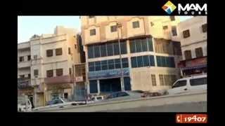 Morgan Zamzam hotel  فندق مرجان زمزم بمكة المكرمة